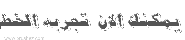 MCS Jeddah S I 3d