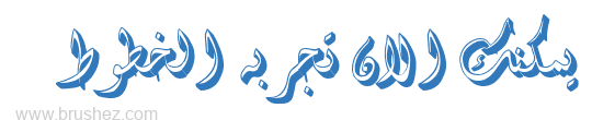 ayman24