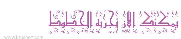 Al Kharashi 26
