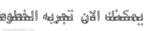 MCS Jeddah S U stars