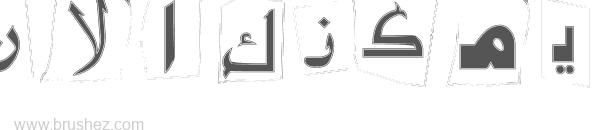 FS Arabic Kidnap Border كيد ناب جوانب