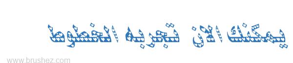 ALAWI 3 24