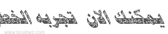 Al Kharashi 21