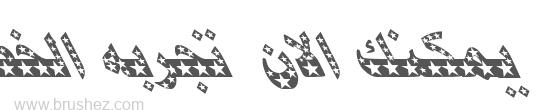 Al Kharashi 22