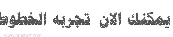 Al Kharashi Saleh Moshmat Kaim