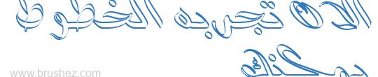 Italic Outline Art