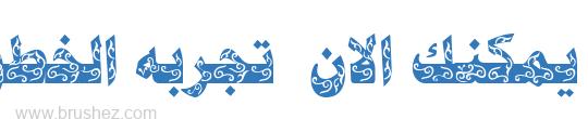 Al Kharashi 24