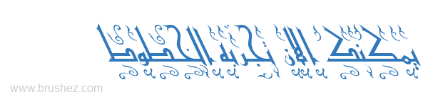 Al Kharashi 25