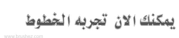 ALAWI 3 39