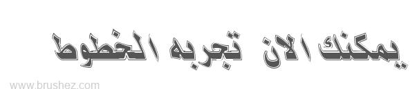 ALAWI 3 37