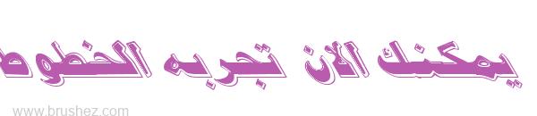 Al Kharashi Saleh Musmat Mail Shadow