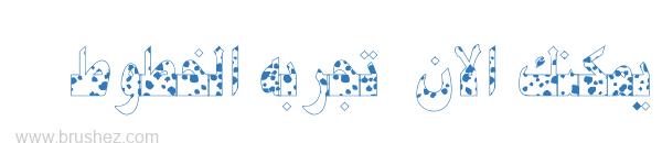 FS Naskh Ahram Dots