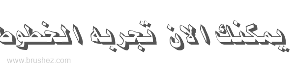 MCS Taybah E I 3d