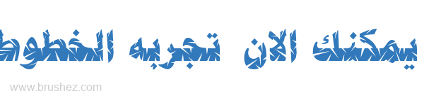 Al Kharashi 4