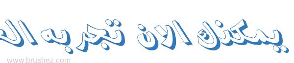 ALAWI 3 11