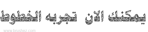 MCS Jeddah S U engrave