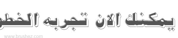 MCS Jeddah S U 3d
