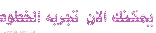 Al Kharashi 23