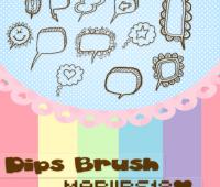 DipsBrush ByMariiPs18