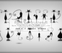 Black Cat Brushes download free