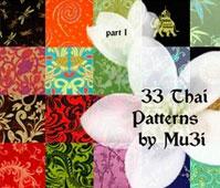 33 Thai Patterns