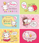 Kawaii korean brushes set 2